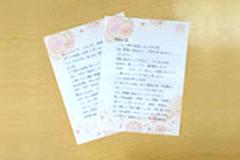 写真:手紙
